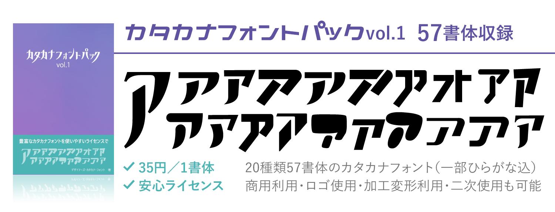 丸文字フォント(ニコ文字)配布所 - 無料ダウンロード可