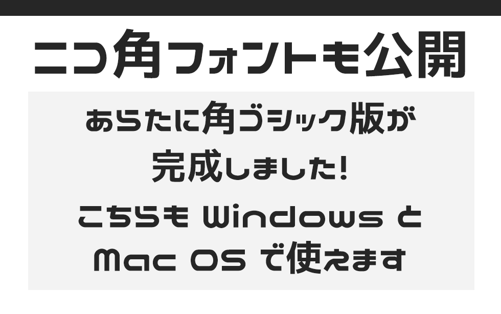 iphone ニコニコ ダウンロード